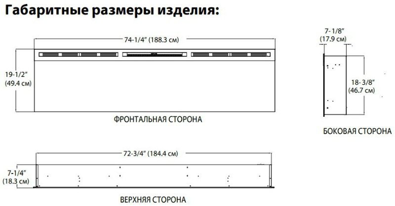 Электроочаг Prism 74 BLF7451