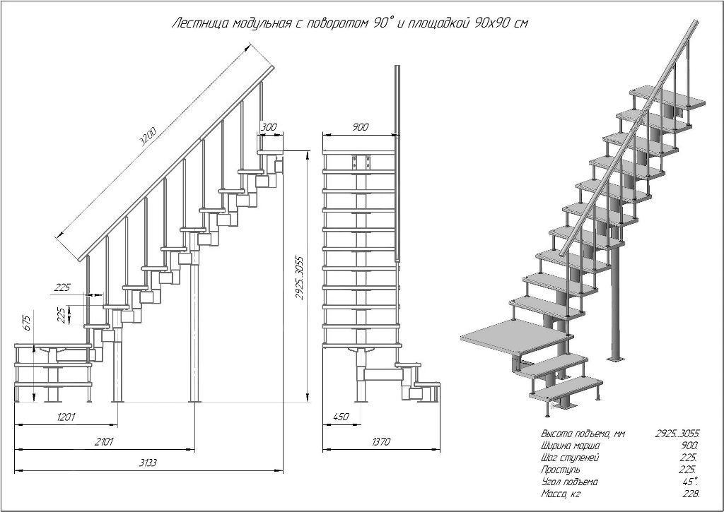 Модульная лестница высота 2925 мм (с поворотом 90°  и площадкой)  высота ступени 225 мм