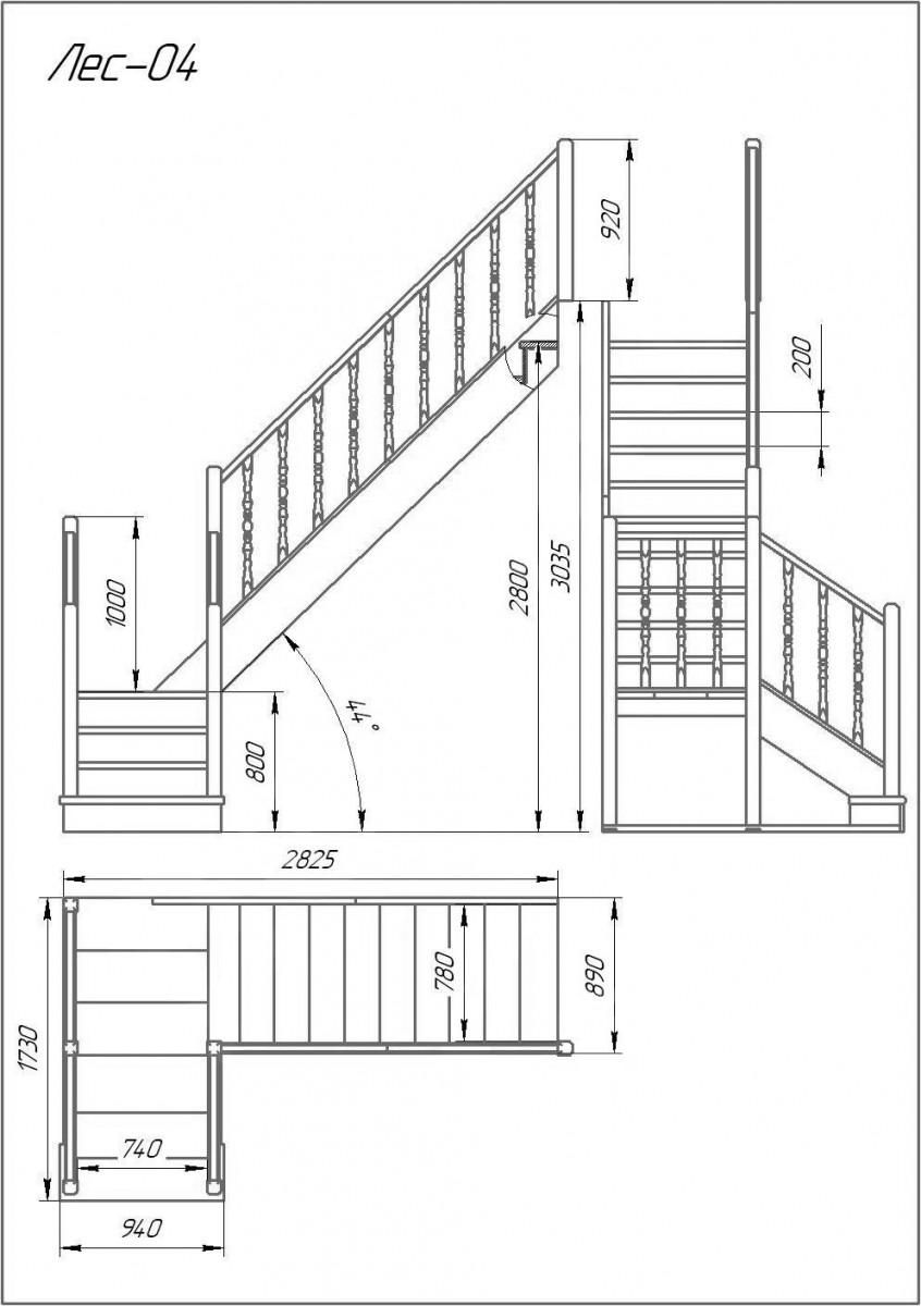 Деревянная межэтажная лестница ЛЕС-04 (поворот 90°)