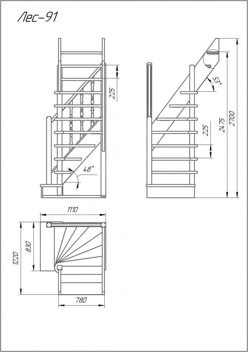 Деревянная межэтажная лестница ЛЕС-91 (поворот 90°)