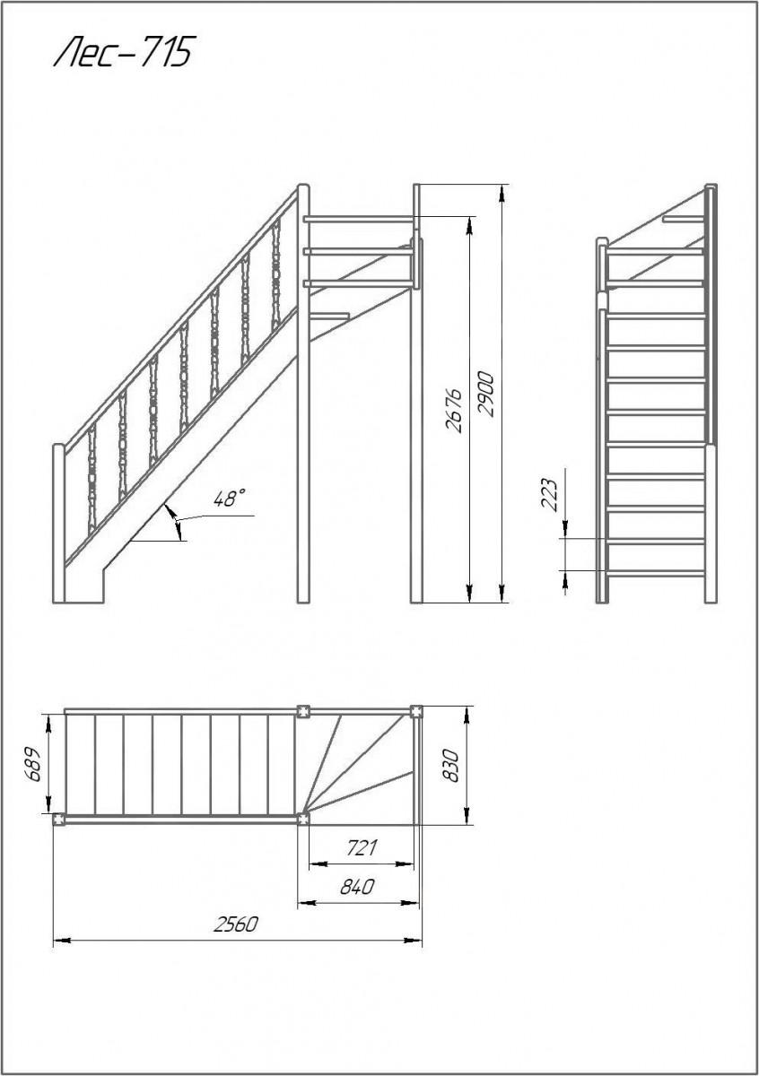 Деревянная межэтажная лестница Лес-715 (поворот 90°)