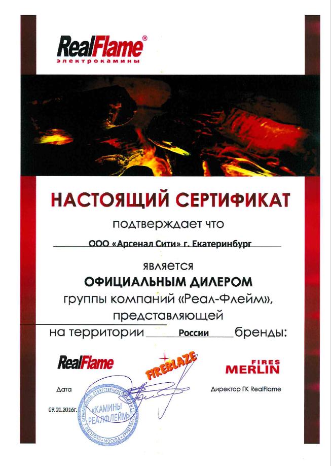 Электрокамин пристенный Sorento 25,5/26 с Cassette 630 3D