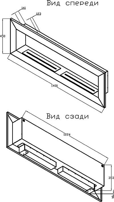 Биокамин Silver Smith  модульный GALANT 1400