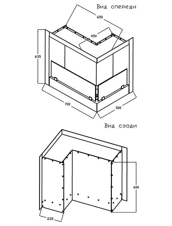 Биокамин Silver Smith модульный CONCEPT L LEFT