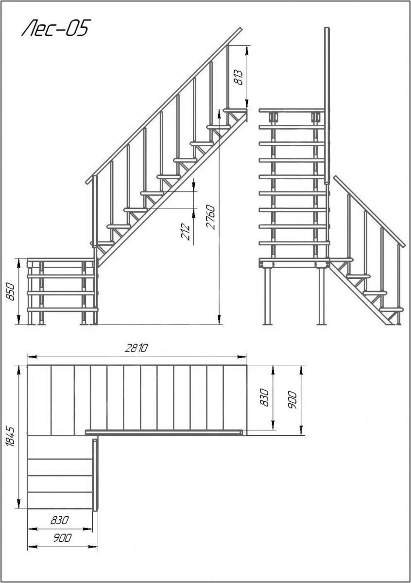 Комбинированная межэтажная ЛЕС-05 (поворот 90°, высота 2,76 м)