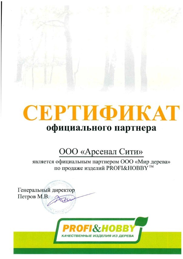 Лестница из сосны К-001м (вариант №6) Правая