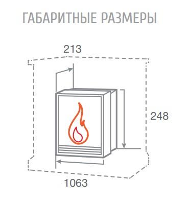 Электроочаг 3D Cassette 1000