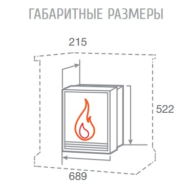 Электроочаг Evrika 25,5