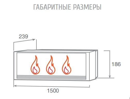Электроочаг 3D Line-S 150