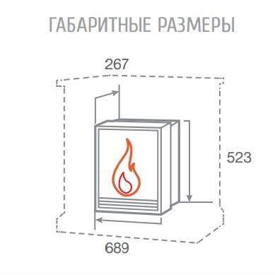 Электроочаг 3D Firestar 25,5