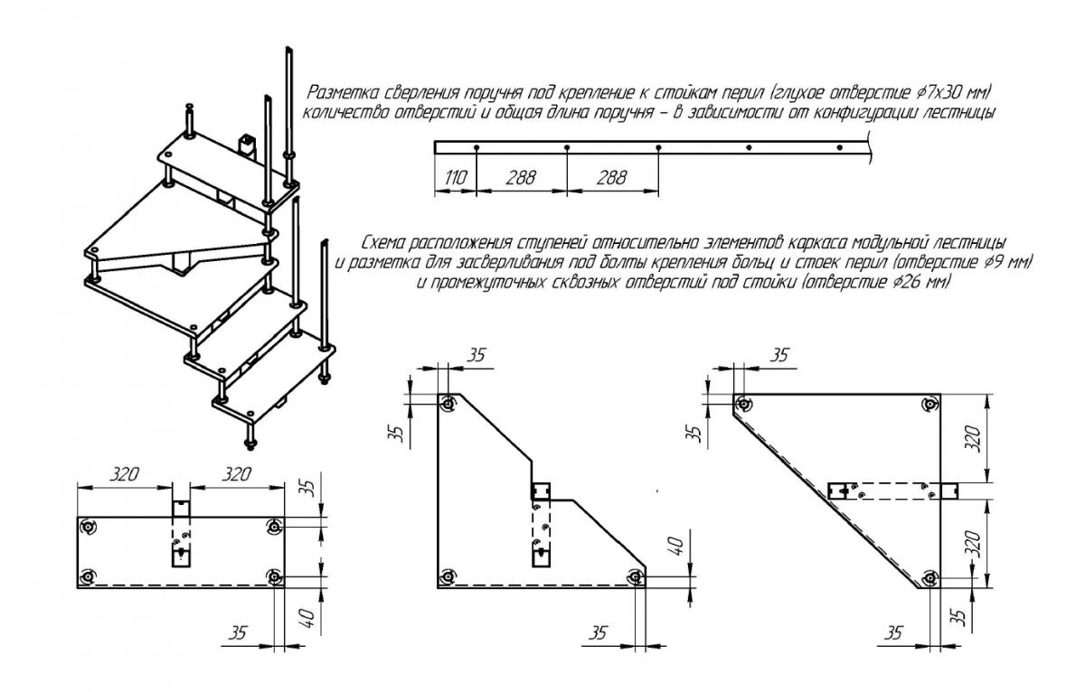 Модульная лестница высота 2250-2475 мм кв. профиль (поворот 90°) 10 ступеней, высота ступени 225 мм